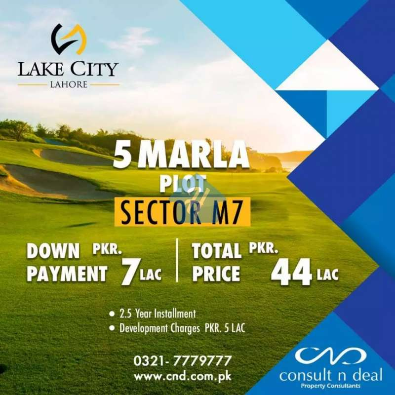 5 Marla Full Paid File In Lake City Near Dha & Bahria Town On