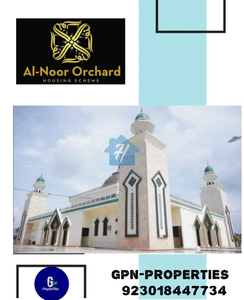 4 Marla Commercial Avaliable Alnoor Orchard Lahore